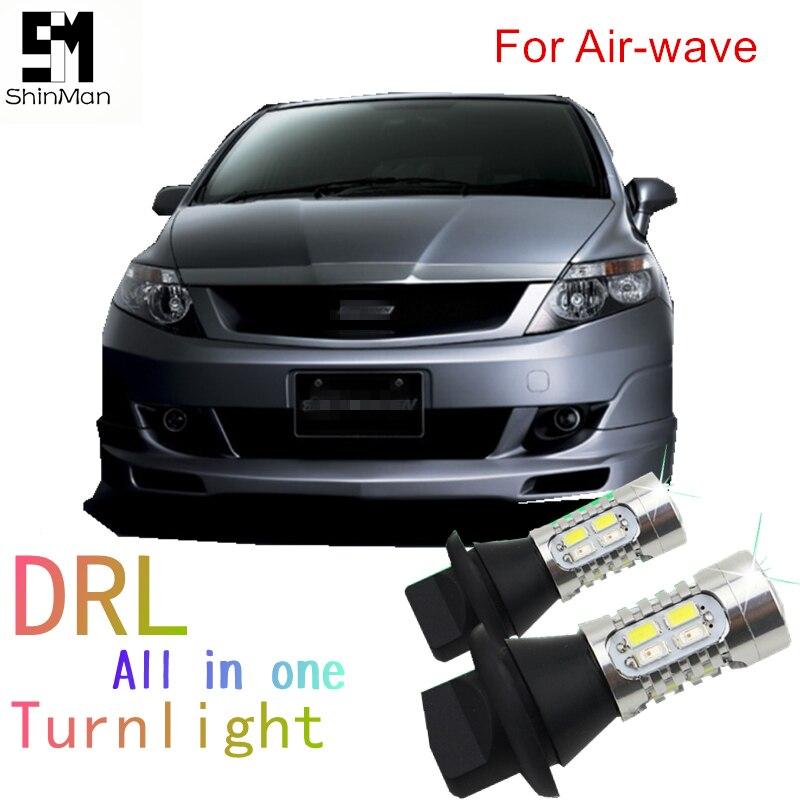 Shinman 1156 led 150 grados Py21w Bau15s coche DRL luz diurna luz delantera de señal de vuelta de todo en uno para honda Airwave 2008