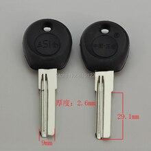 B284 House Home Door Empty Key blanks Locksmith Supplies Blank Keys 15 pieces/lot