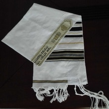 Messianic Tallit Gebed Sjaal Talit Blauw En Goud Met Talis Tas Israël Tallit
