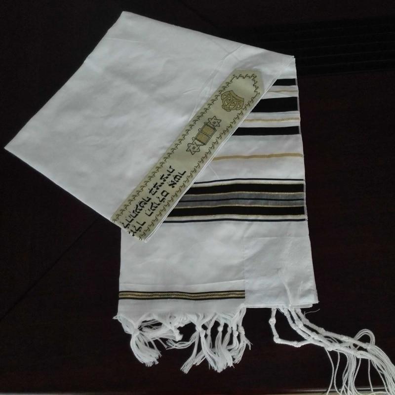 Messianic Tallit молитва шаль Talit синий и золотой с Talis мешок Израиль Tallit