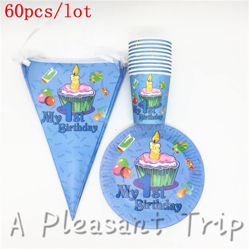 60 шт./лот мультфильм мой первый бумажный стаканчик для дней рождения тарелка баннер столовые приборы для мальчика украшение на детский день...