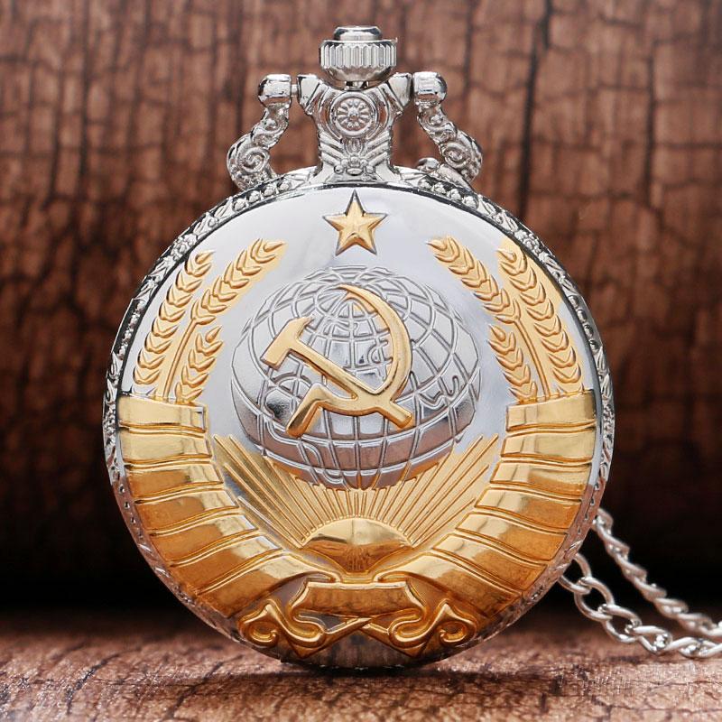 Retro USSR Soviet Badges Sickle Hammer Style Quartz Pocket Watch CCCP Russia Emblem Communism Unisex
