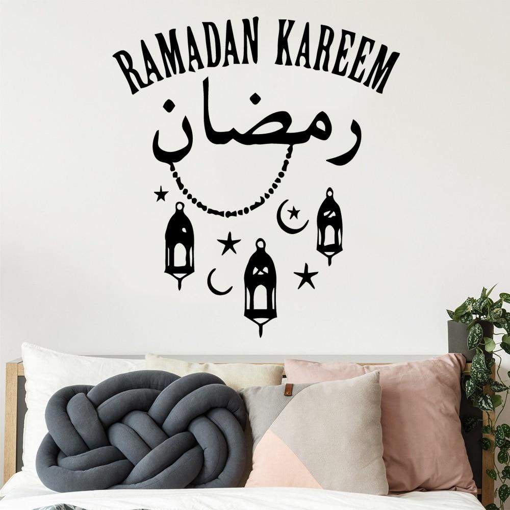 Envío Gratis pegatina de pared de ramadan pegatinas de pared de Pvc papel de pared para sala de estar decoración del hogar MURAL de pared Envío Directo