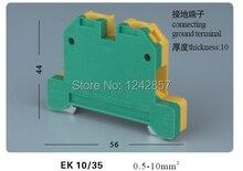 Sak/jxb 시리즈 유니버설 연결 접지 터미널 블록/접지 터미널 슈트 din 레일, 유형 EK-10/35 (STK-10JD)