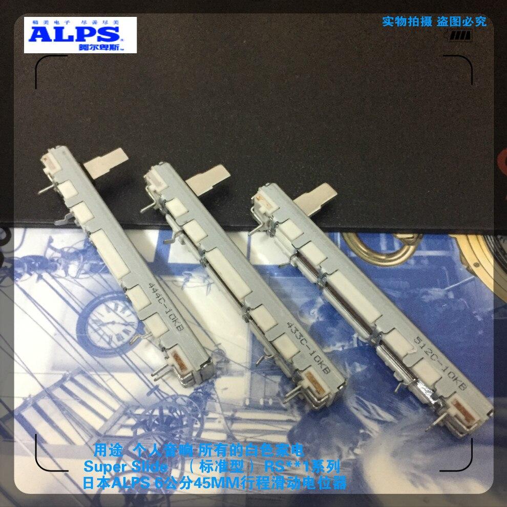 RS45111A900F 6cm 60mm interruptor Alps potenciómetro deslizante DJ Tuning B10K mango de enlace único 10MM