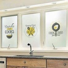 Calcomanías de vidrio de tamaño personalizado de clase de cocina lámina para la ventana estática adhesiva puerta corredera de cocina decoración de pastelería