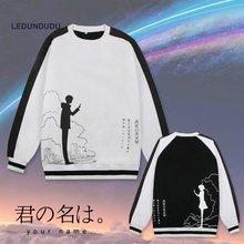 Dessin animé kimi no na wa Miyamizu Mitsuha vous nommez Tachibana Taki pull à capuche sweat-shirts imprimé à capuche Cosplay Costume S-3XL