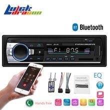 Autoraido Bluetooth Car Audio Subwoofer Auto Audio FM MP3 Player Ladegerät USB/SD/AUX Auto Stereo Fernbedienung control