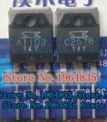 2SA1103 2SC2578 TO-3P