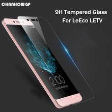 Высококачественное закаленное стекло для защиты экрана для LeEco Le S3 X626 Le 2 Pro LE Pro 3 Max 2 Le2 Pro3 Cool 1 1S Cool1 Cool1S стеклянная пленка