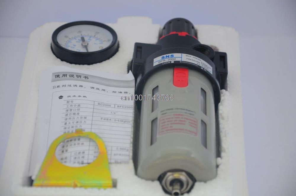 BFR2000 1/4'' Airtac regulator filter filter SNS pneumatic water separator regulator