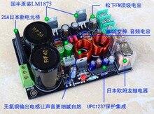 Livraison gratuite!!! CG / LM1875 distorsion plus faible et plus résistant à lécoute/carte amplificateur/composant électronique