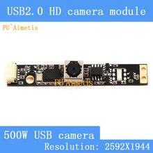 PUAimetis-caméra de Surveillance vidéo   Caméra Autofocus 5 mp 2592X1944 HD 1080P, mini CCTV, module de caméra USB autofocus