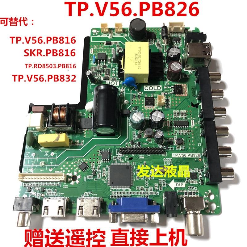 TP.V56.PB826 لوحة أم عالمية مع جهاز تحكم عن بعد ، LCD ، جديدة وأصلية ، TP.V56.PB816
