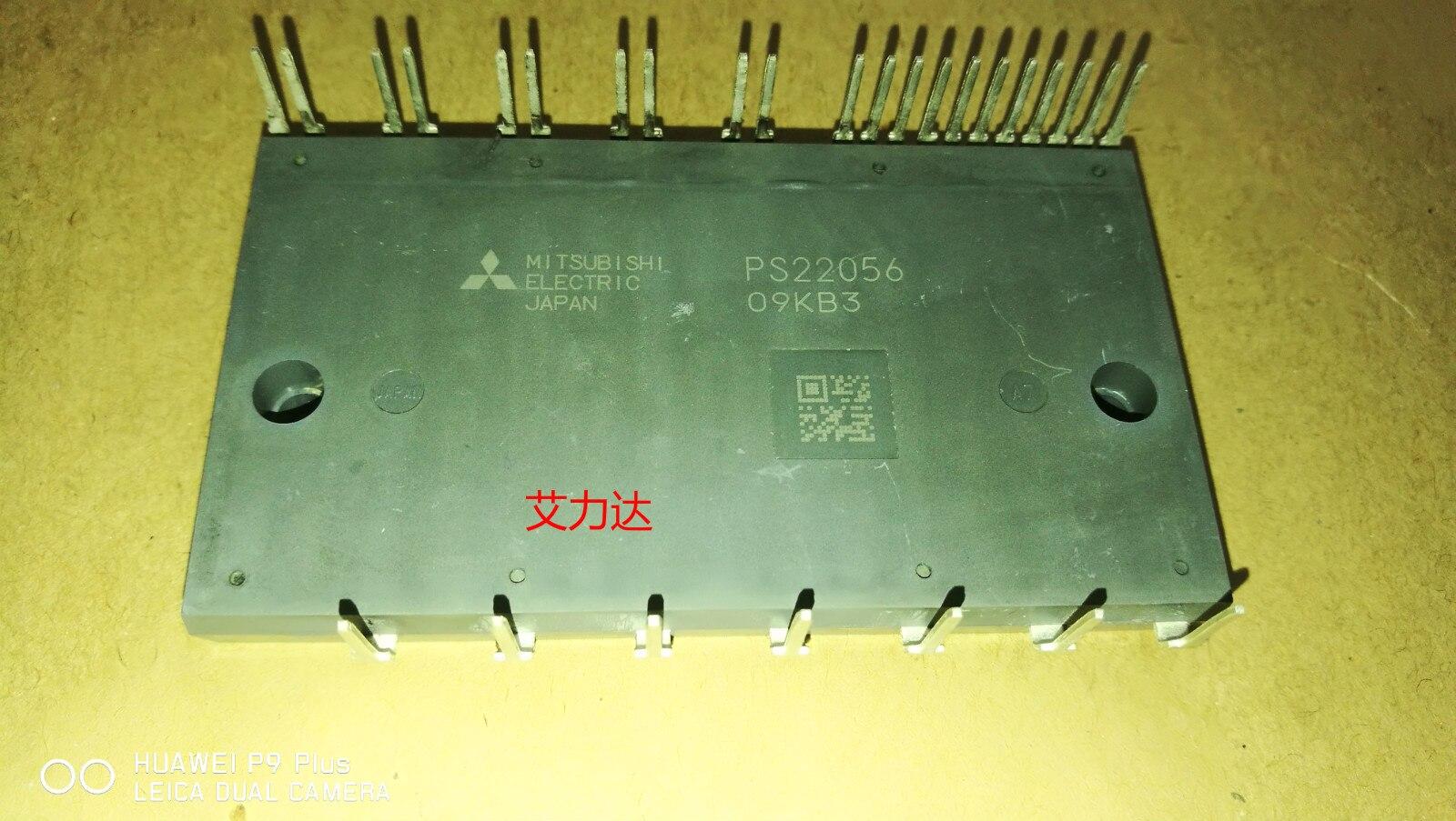 Envío gratuito PS22056 especializado en tubo de alta frecuencia