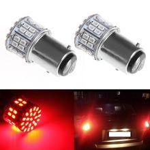 1PC 1157 BAY15D 50 SMD 1206 LED Car Tail Stop Lamp Bulb DC 12V Red Light