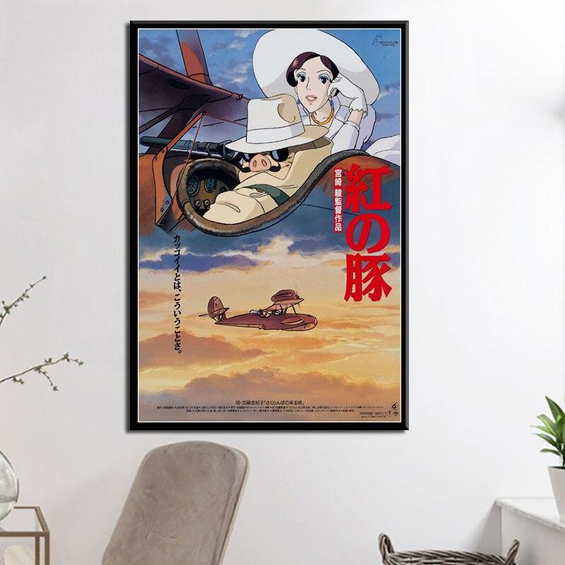P418 Porco Rosso Miyazaki Hayao классический мультфильм фильм горячее японское аниме