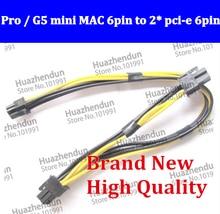 Envío Gratis 100 piezas para el Mac Pro G5 MAC mini 6pin a 2 * PCI-E 6pin tarjeta de video cable de alimentación 4500 gtx285 HD4870 HD5770 GTX285