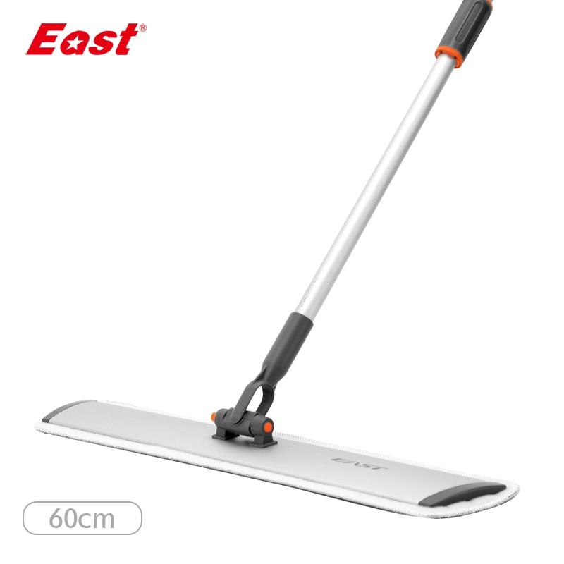 East 60CM Flat Telescopic Mop Microfiber Cloth Towel Home Floor Cleaning Flat Mop Cleaning Tools