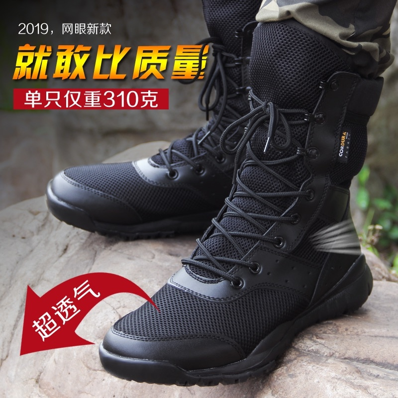 top good motorcycles military enthusiasts summer wear breathable mesh fabric hard protective overalls motorcycle clothing 507g Summer men ultra-light combat boots high-top men military mesh breathable military fans outdoor tactical desert security boots