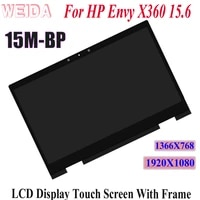 weida lcd touch replacement for hp envy x360 15m bp 15m cp series 15 6 lcd display touch screen assembly frame 15m bp 15m cp
