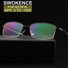 SWOKENCE SPH 0 to -12 Prescription GLasses For Myopia Men Women Memory Titanium Alloy Half Frame Spe