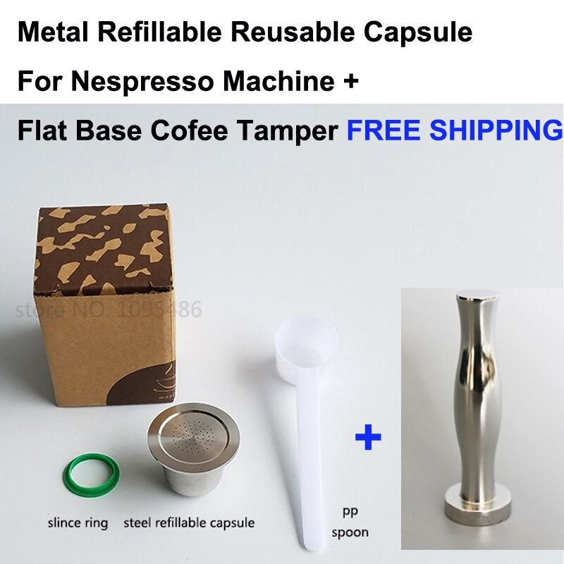 معدن قابل لإعادة الملء قابلة لإعادة الاستخدام كبسولة لآلة نسبرسو قاعدة مسطحة سدادة قهوة