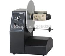 Pulpit automatyczna maszyna do przewijania etykiet maszyna do recyklingu etykiet maszyna do zwijania rolek