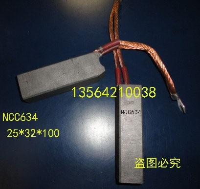 Genuine NCC634 carbon brush 25X32X100MM power plant brush 25*32*100 enlarge