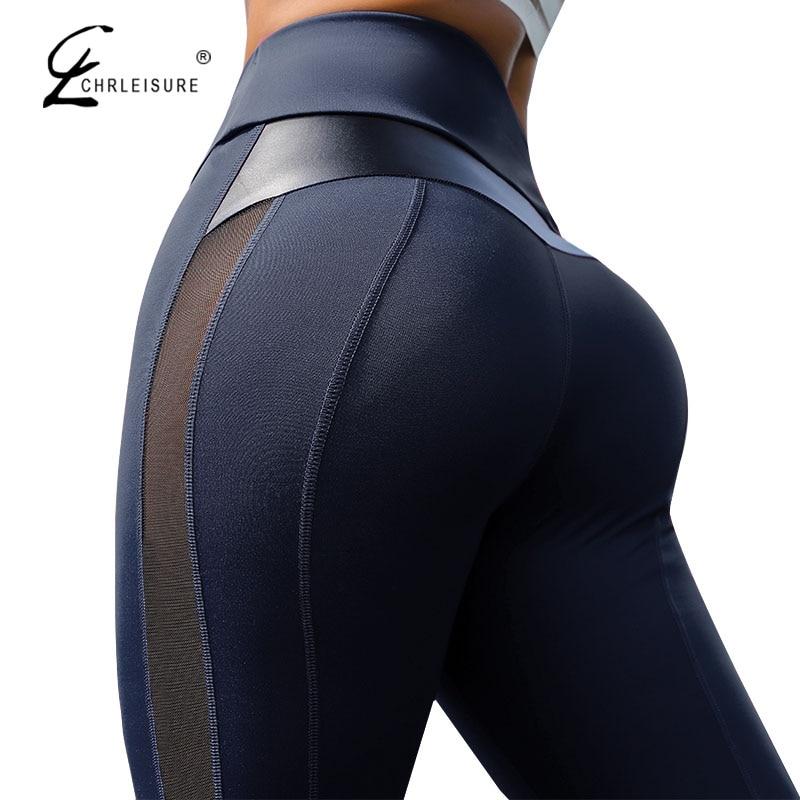 AliExpress - CHRLEISURE High Waist Fitness Leggings Women for Legging Workout Women Mesh And PU Leather Patchwork Legging