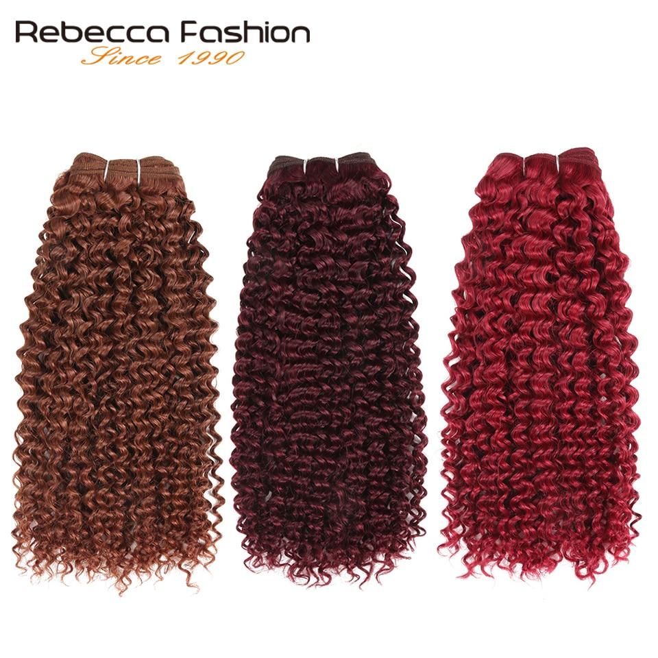 ريبيكا-وصلات شعر برازيلية طبيعية ، شعر ريمي عالي الجودة ، لون أشقر أحمر مظلل ، 113 جرام