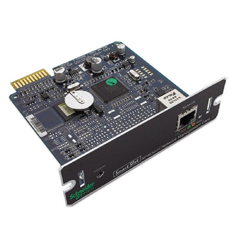 APC-بطاقة إدارة AP9630 ، APC ، AP9630CH ، إدارة الشبكة ، 2