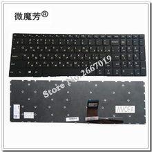 Русская новая клавиатура для Lenovo Ideadpad 110-15 110-15ACL 110-15AST 110-15IBR RU Клавиатура для ноутбука