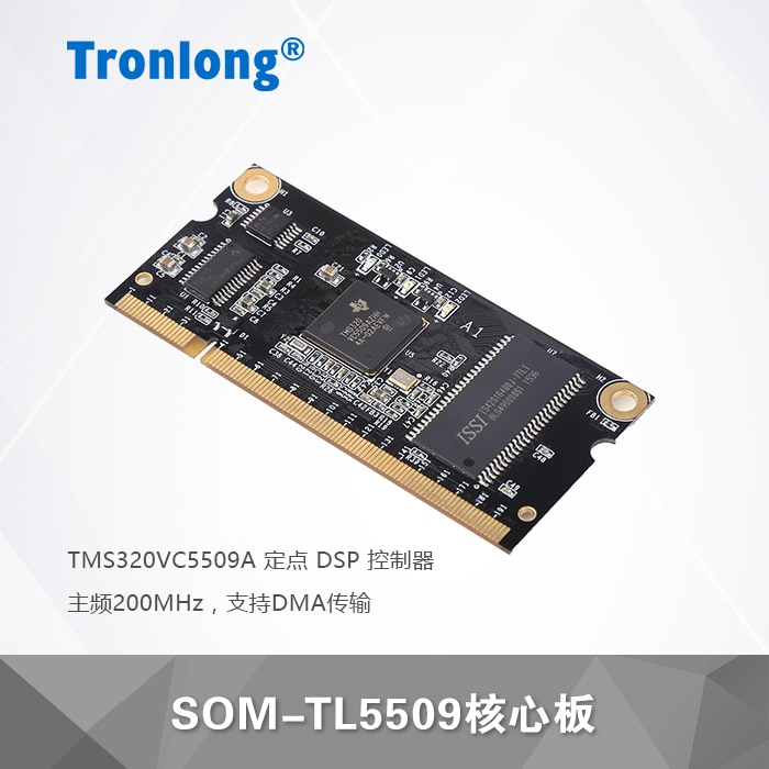 SOM-TL5509 TMS320VC5509A core board C55x low power DSP
