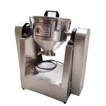 3kg 5 10kg Single Cone Shaped Rotating Chemical Dry Powder Mixing Machine Blender Chemical Powder Mixer Food Additive Corn Mixer