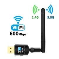 Hot Sale 600Mbps USB Wifi Adapter 5 8GHz 2 4GHz USB Wifi Receiver Wireless Network Card usb wifi High Speed Antenna Wifi Adapter