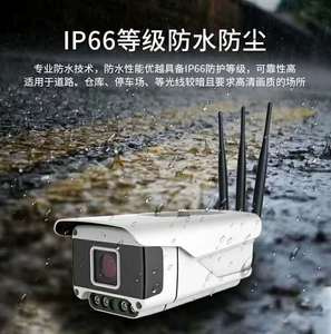 3MP HD 1080P Outdoor Water-proof IP Bullet Camera With Hotspot AP Connection