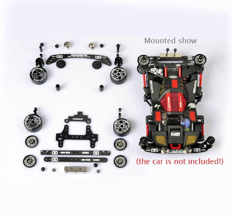 Modificación DIY, chasis FM, modificar piezas, rueda de neumático, cubo, grifo, cola de Fénix, rodamiento de rueda para Tamiya MINI 4WD, modelo de coche