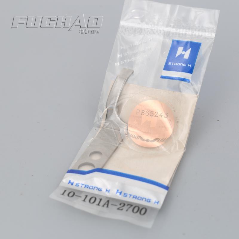 10-101A-2700 cuchillo Sunstar, fuerte marca H, piezas de máquina de coser