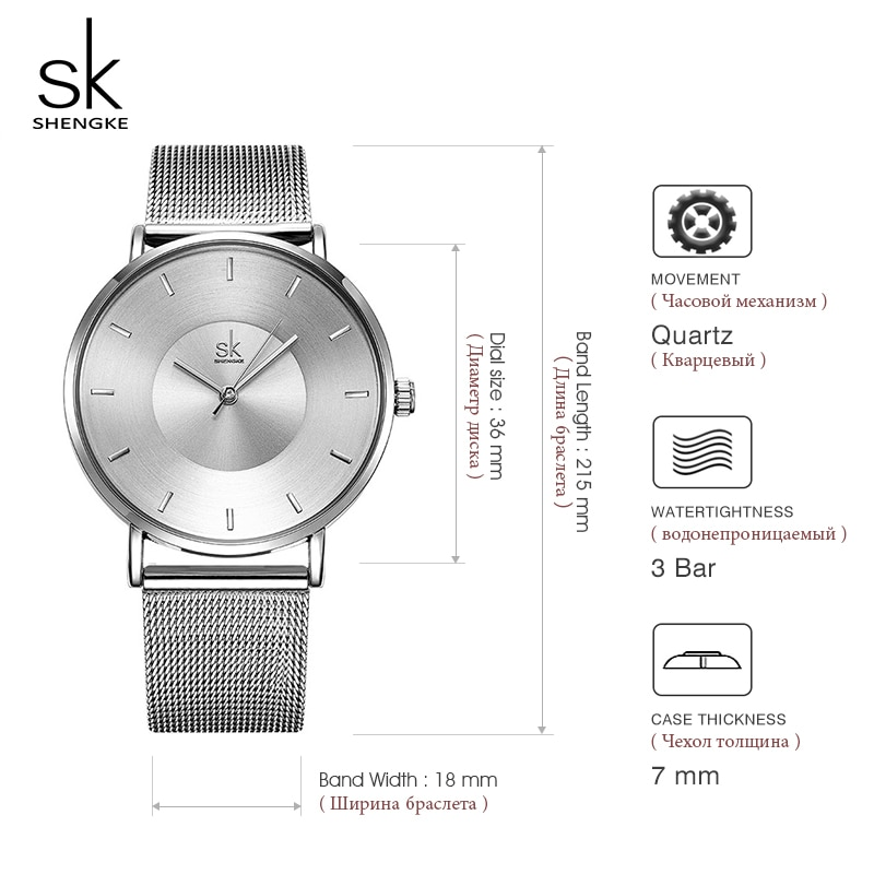 Shengke 7MM Ultra Thin Dial Watches Women Top Brand Luxury Quartz Watch Reloj Mujer 2019 SK Ladies Fashion Wrist Watch For Women enlarge