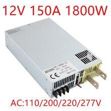 새로운 1800 w 150a 12 v 전원 공급 장치 led 스트립에 대 한 12 v 드라이버 0-5 v 아날로그 신호 제어 0-12 v 가변 전원 공급 장치 SE-1800-12