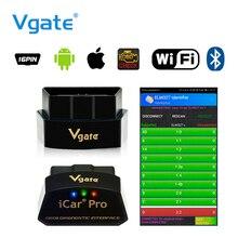 Автомобильный диагностический сканер Vgate iCar Pro, Bluetooth, Wi Fi, OBD2, ELM327 V2.1, сканер iCar Pro для Android/IOS, всех телефонов, 2020