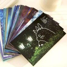 30pcs/lot Miyazaki's luminous theater greeting cards paper hand-drawn illustrations postcard festival