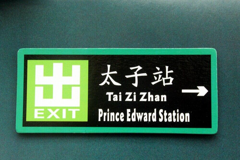 IDEA de regalo de imán de nevera de recuerdo de viaje de Turismo de estación de metro del príncipe de Hong Kong