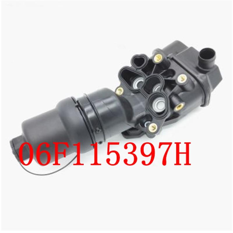 Oil Filter Housing Assembly  06F115397H 06F115397J
