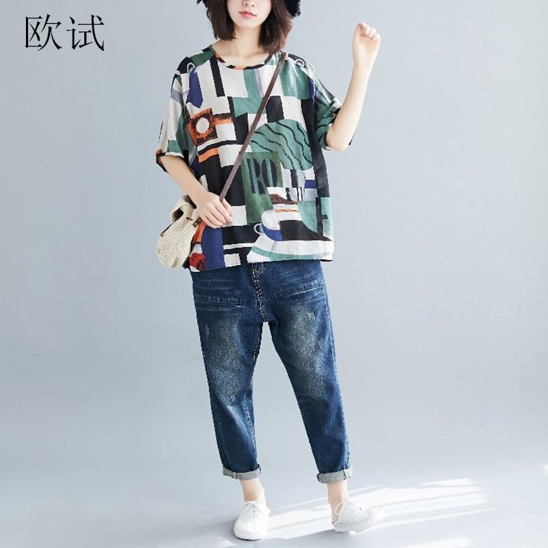 Women Geometric Print Tshirt Cotton Linen Plus Size Casual Loose T Shirt Tops Korean Style Tee Womens Clothing Harajuku T-shirt