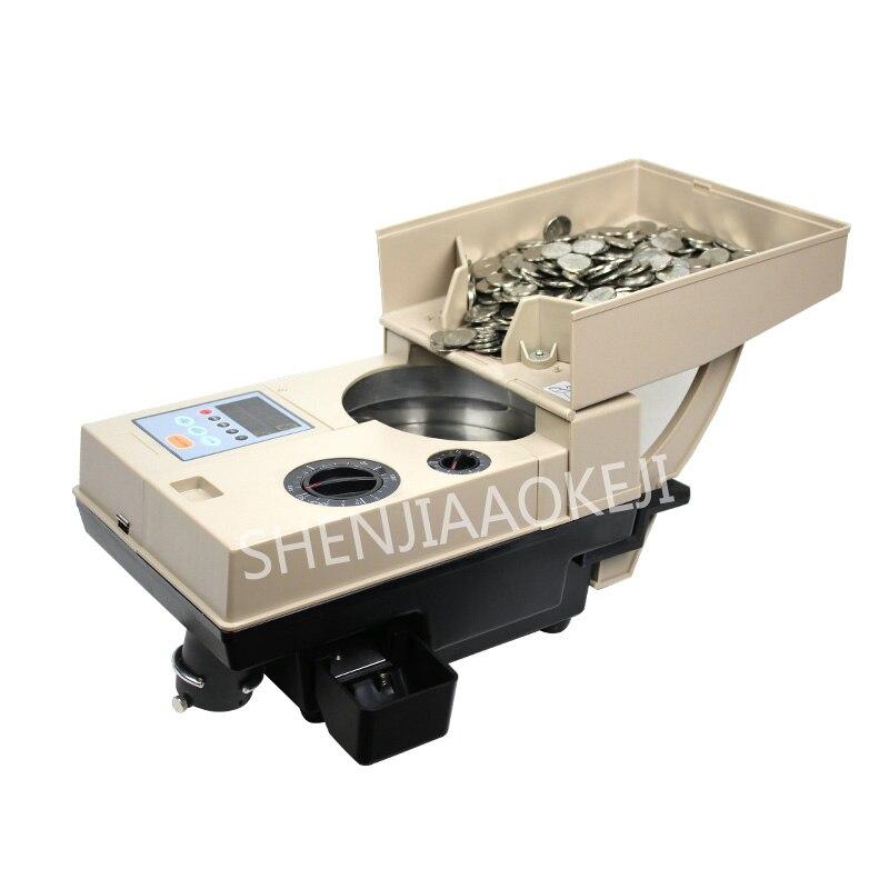CS-200 высокоскоростной счетчик монет сортировщик монет игровой счетчик валюты емкость 2000 штук 220В/50Гц