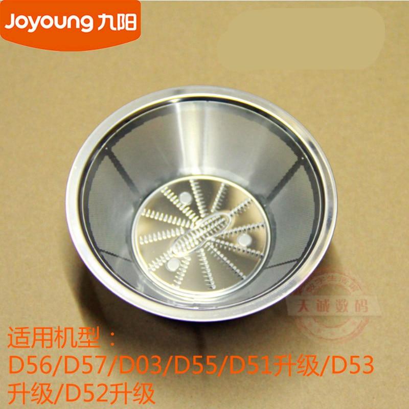 1pcs for Joyoung Juicer Parts JYZ-D51 Upgrade D52 Upgrade D53 Upgrade JYZ-D55 JYZ-D56 JYZ-D57 JYZ-D03 Knife network