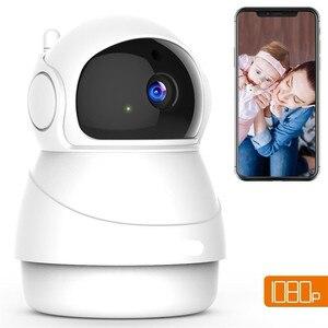 1080P Pan&Tilt Wireless Intercom P2P WIFI IP Camera