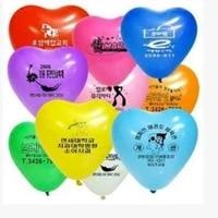 500pcslot 2 2g custom printing advertising balloons wedding decoration heart shaped balloon printing logo thickening